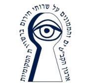 לוגו ארגון הקבטיןם