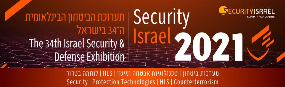 israel-secure